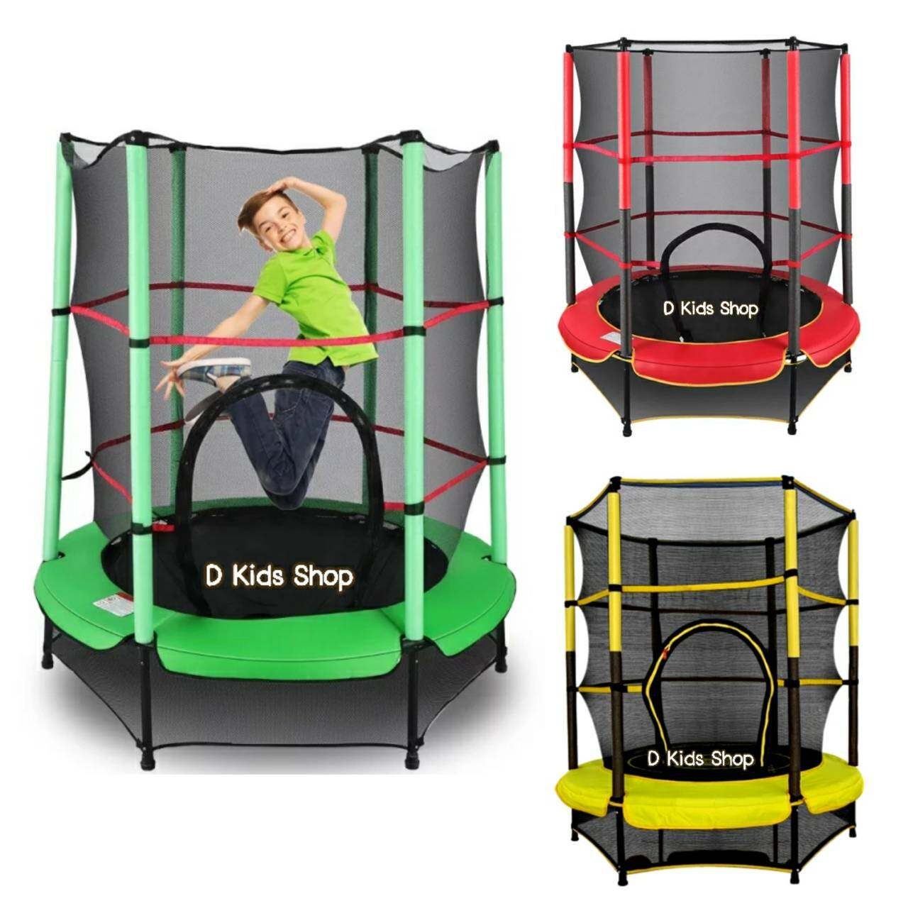 D Kids แทรมโพลีนสำหรับเด็กกระโดดเล่น หรือออกกำลังกาย ขนาด 140 X 165 Cm. Trampoline Jump.