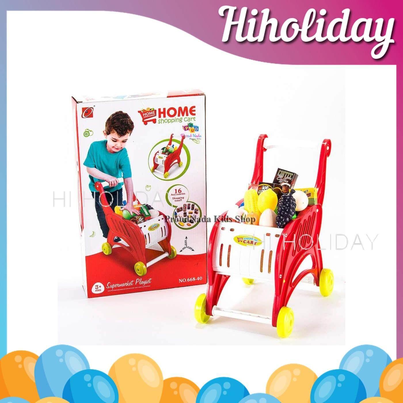 [[จัดส่งฟรี]]ของเล่นเด็กชุดรถเข็นซุปเปอร์มาเก็ต(สีแดง) Home Shopping Cart No.668-40 ของเล่นเสริมทักษะ ไม่เป็นอันตราย ฝึกสมอง ให้เด็กหัดเรียนรู้ มีคุณภาพ ราคาถูกที่สุด By Hiholiday.