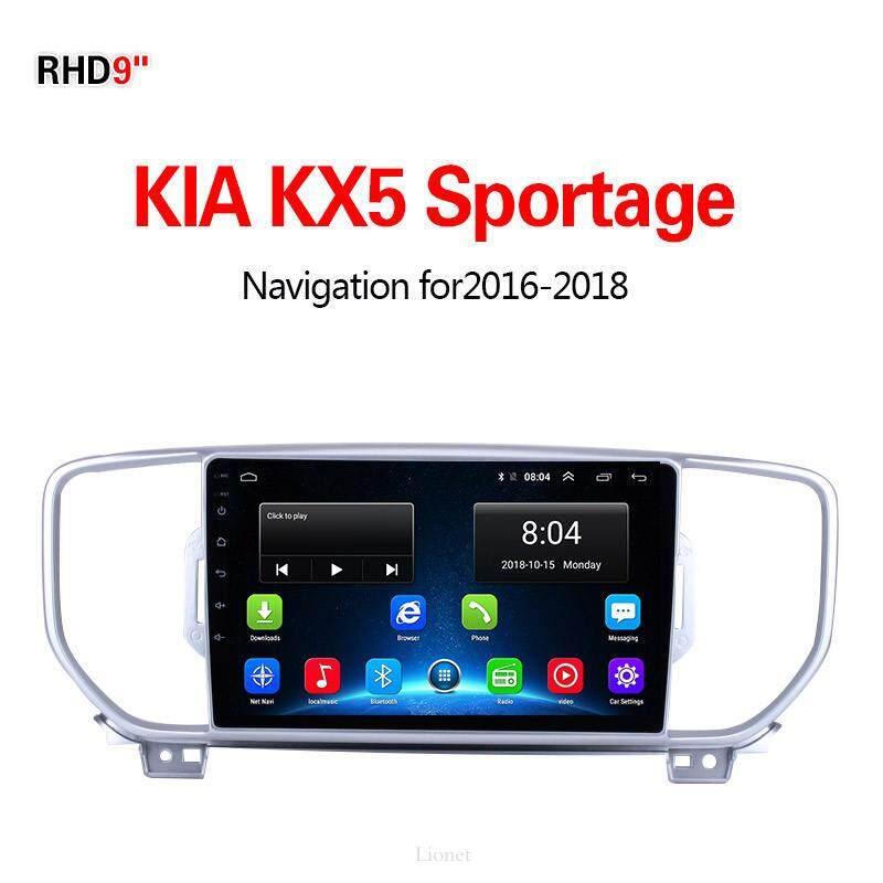 เครื่องนำทาง สำหรับรถยนต์ Kia Kx5 Sportage 2016-2018 9 Inch Android 6.0 4g Net 1g/16g แผนที่ในการนำทาง By Gointer.