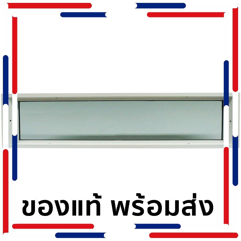 ((hot)) หน้าต่างช่องแสง Upvc Hf 180x40 ซม. สีขาว อุปกรณ์เสริมประตูหน้าต่าง อุปกรณ์ประตู Door & Window Accessories Sale ของแท้ 100%.