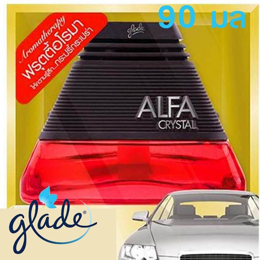Glade Alfa Crystal เกลด อัลฟ่า คริสตัล น้ําหอมปรับอากาศในรถยนต์ สีแดง ขนาด 90 มล.ที่ปรีบอากาศ ที่ปรับอากาศรถยนต์ 90ml.