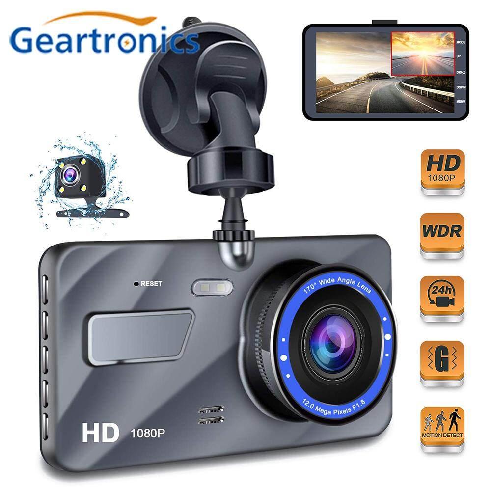 กล้องติดรถยนต์ รุ่นใหม่ล่าสุด 2019 Full HD Car Camera หน้า-หลัง WDR+HRD หน้าจอใหญ่ 4.0 รุ่น A5SE ของแท้100%