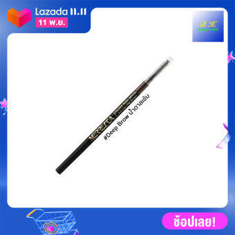 MERREZ'CA Perfect brow Pencil #Deep Brow