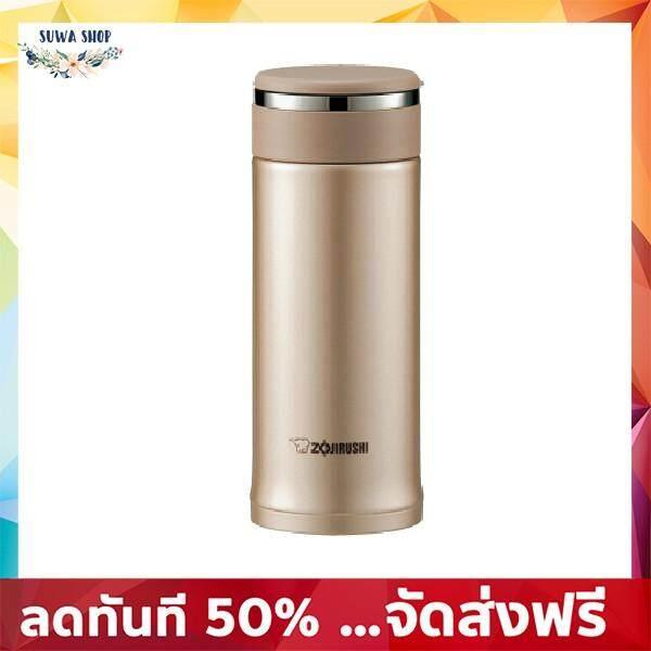 Sale 50% กระบอกเก็บความเย็น Zojirushi Mugs กระติกน้ำสุญญากาศเก็บความร้อน/เย็น รุ่น : Sm-Jd36 สีบรอนซ์ทอง ของแท้ 100% จัดส่งฟรี กระบอกน้ําเก็บอุณหภูมิ กระติกน้ําสูญญากาศ กระติกเก็บความเย็น แก้วน้ําเก็บความเย็น.