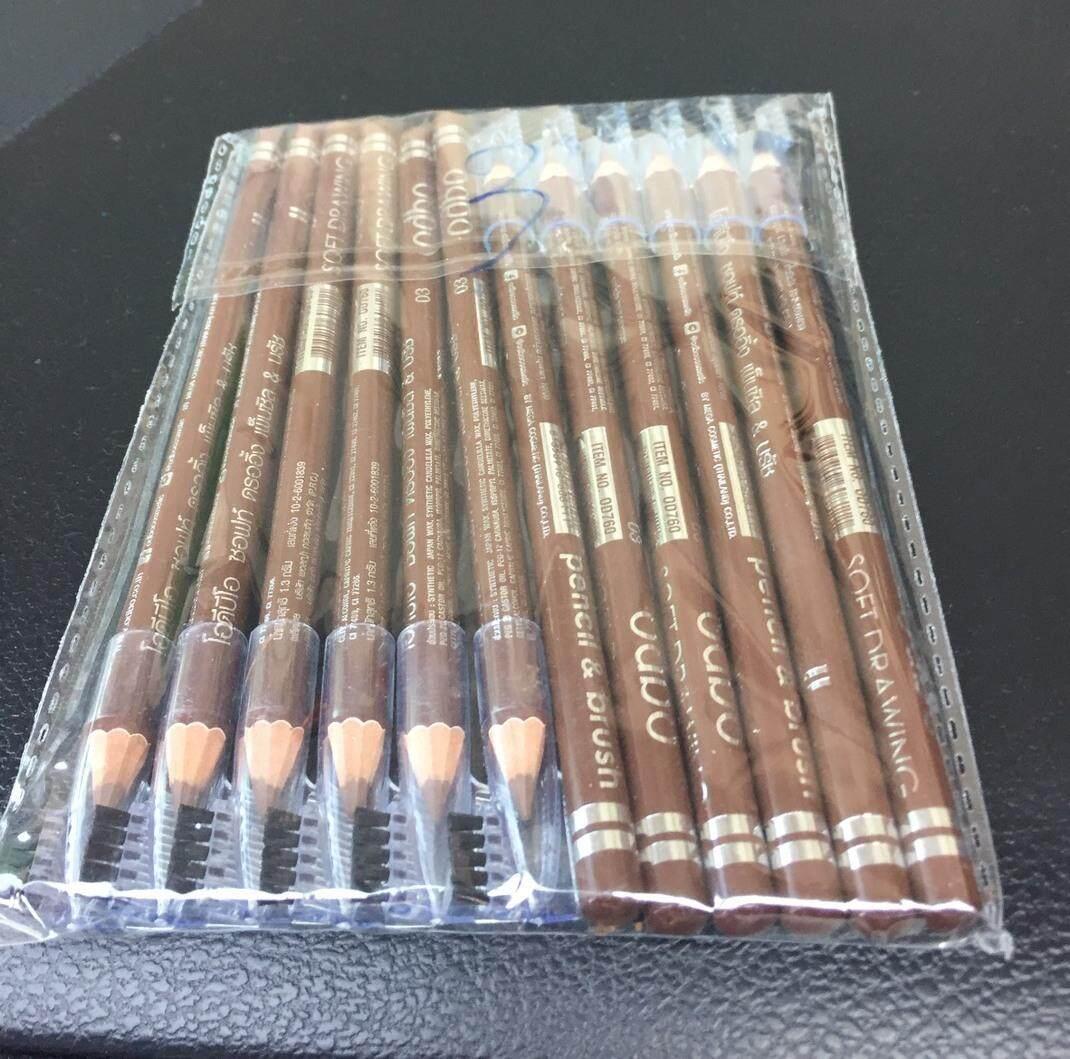 (ได้12 แท่ง/ยกแพค)ดินสอเขียนคิ้ว หวี+แปรง กันน้ำ Odbo Soft Drawing Pencil & Brush OD760 มี 3 สี ให้เลือก #03 น้ำตาลอ่อน #04 น้ำตาลเข้ม #05 น้ำตาล