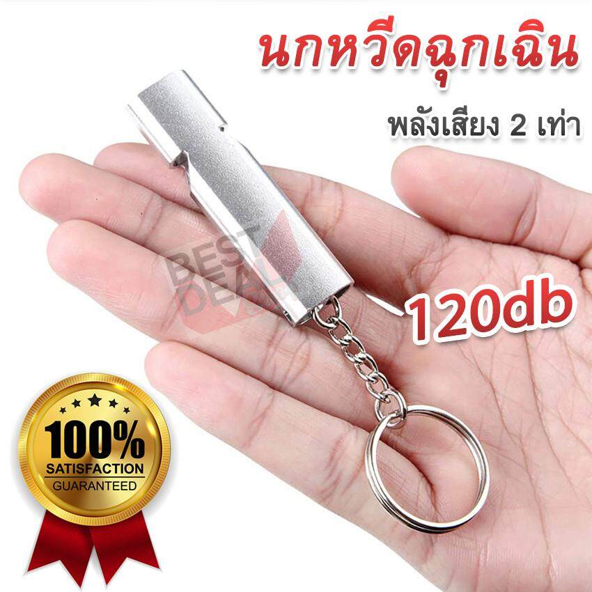 Emergency Hiking Hunting Safety Aluminum Survival Whistle Outdoor Alloy