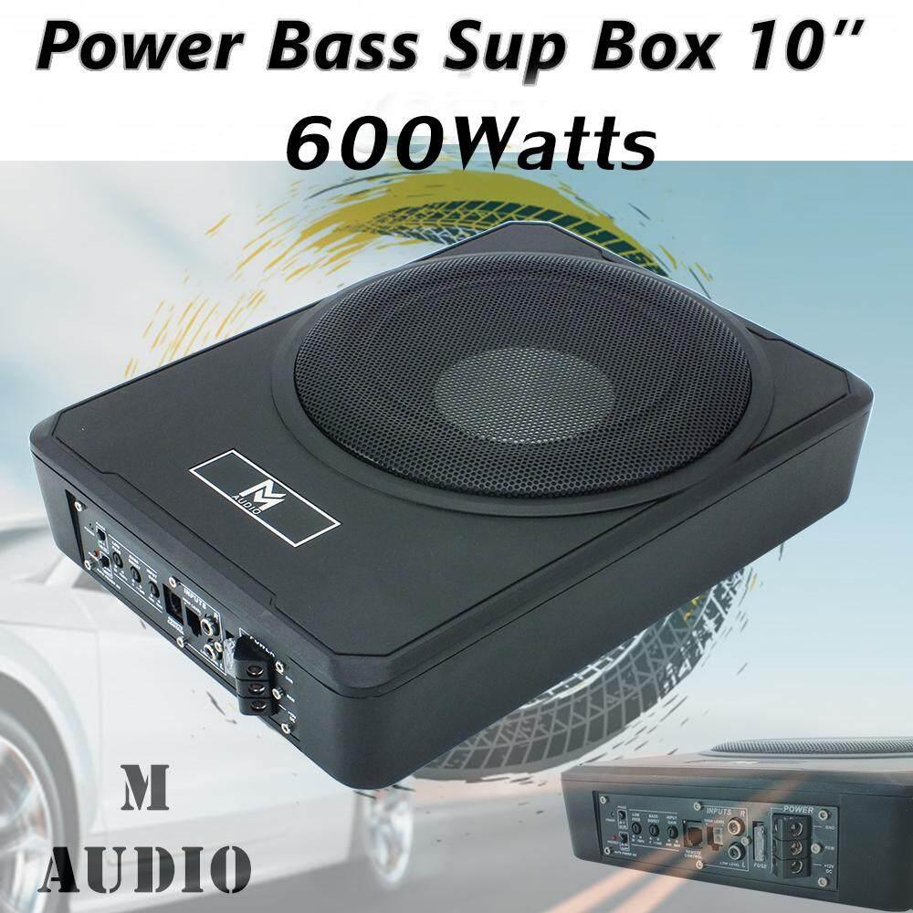 ซับบ็อก 10 นิ้ว 600watts Max ซับวูฟเฟอร์ลำโพงเบสในรถยนต์ รุ่น M Audio By Supmanee.