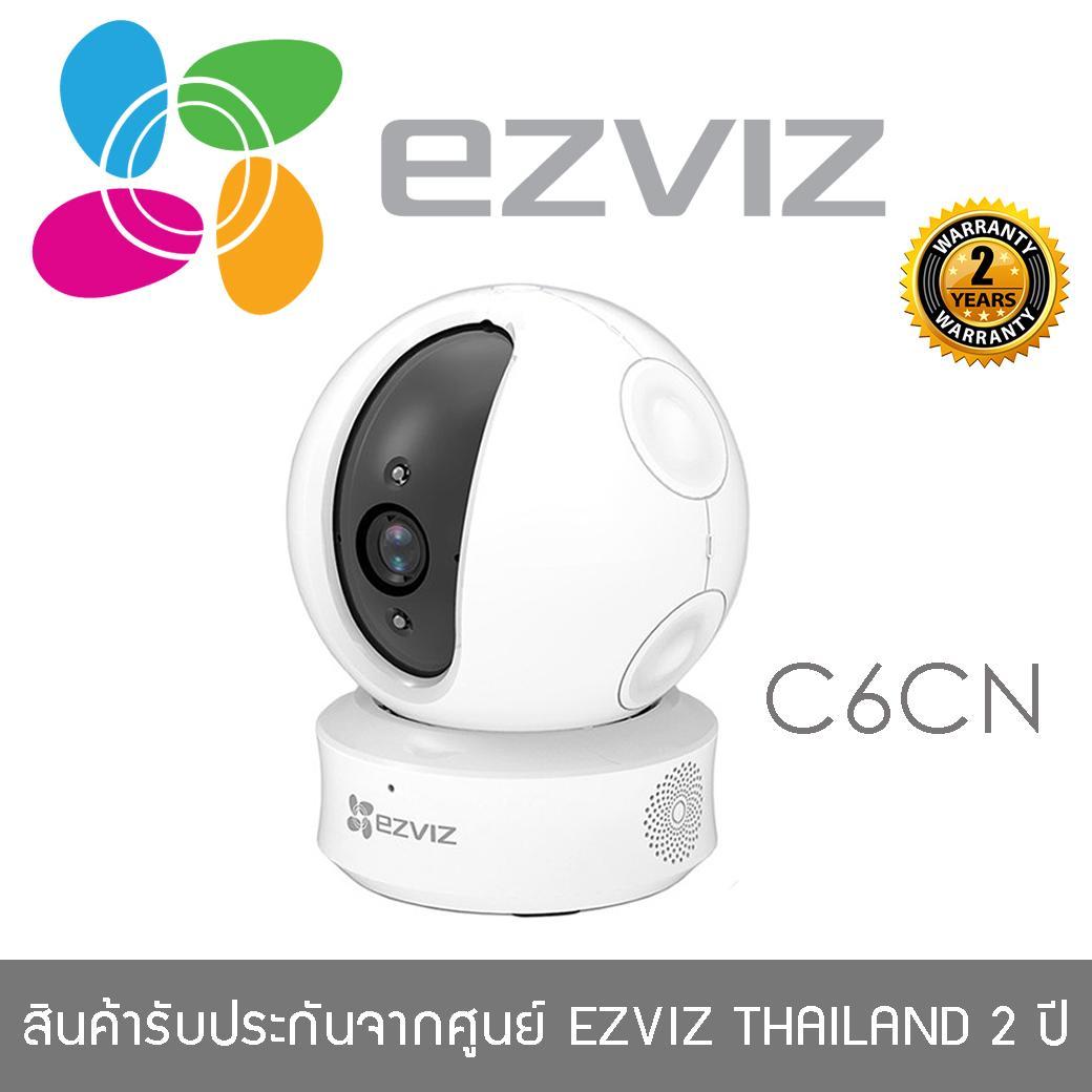 EZVIZ กล้องวงจรปิดไร้สาย รุ่น C6CN (1080p Internet PT Wireless Indoor Camera) 2mp หมุนได้ 360 องศา