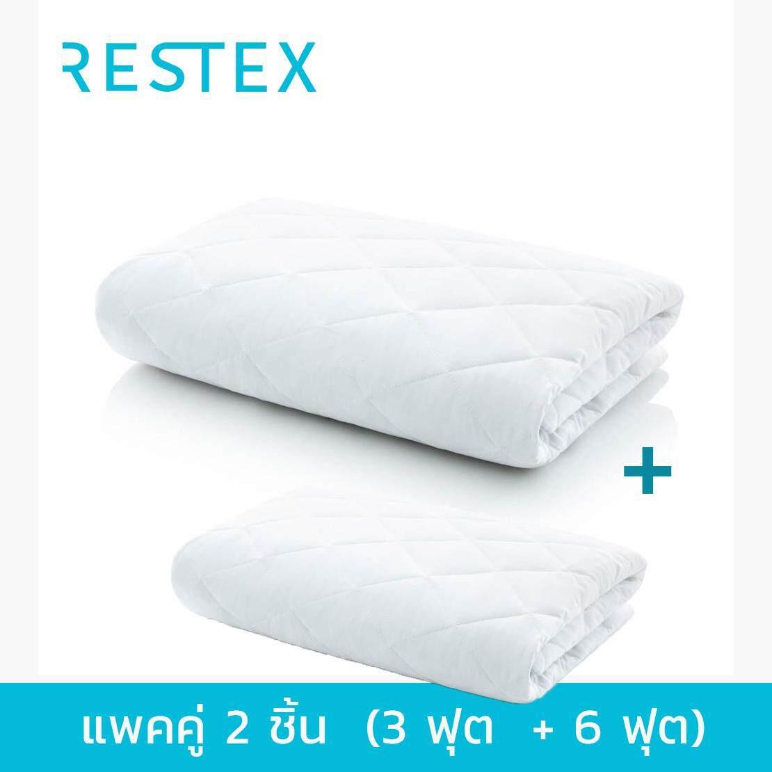 โปรแพคคู่ Restex ผ้ารองกันเปื้อน คุณภาพโรงแรม 5 ดาว Hollow Filled กันไรฝุ่น พร้อมยางรัดมุม ขนาดที่นอน 3 ฟุต + 6 ฟุต.