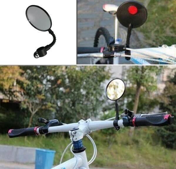 กระจกมองข้างติดแฮนด์จักรยาน.