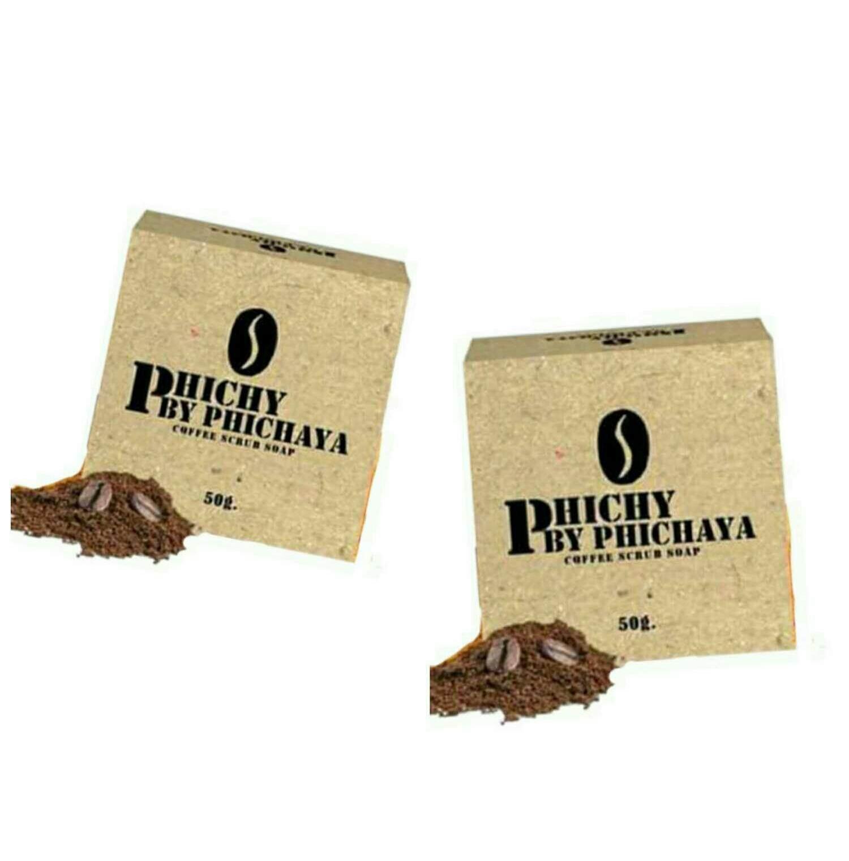 (2 ก้อน) สบู่พิชชี่ สบู่สครับกาแฟ Phichy By Phichaya  50gphi