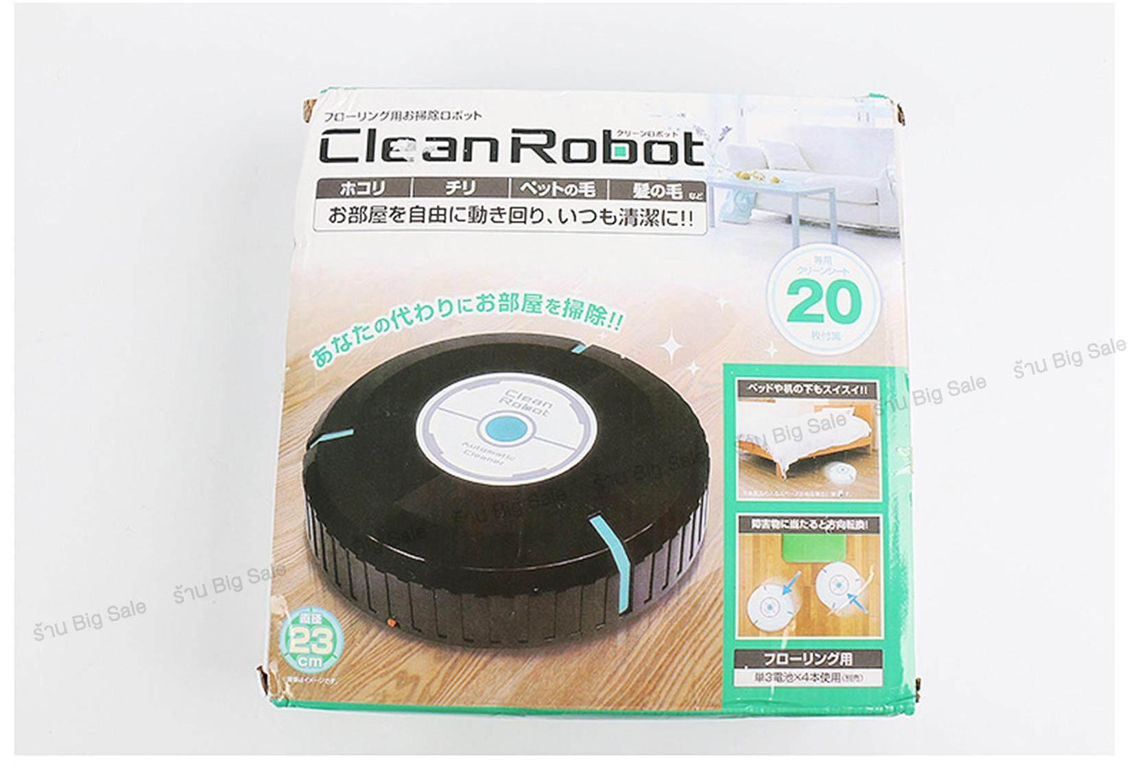 Sweeteye Shopหุ่นยนต์ดูดฝุ่น เครื่องดูดฝุ่นอัตโนมัติ ทำความสะอาดพื้น เครื่องดูดฝุ่นอัตโนมัติ เครื่องทำความสะอาด