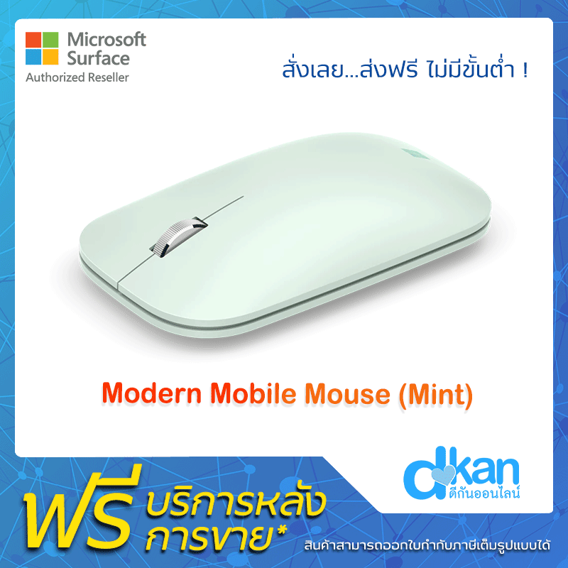 Microsoft Modern Mobile Mouse Bluetooth 4.0 Warranty 1 Year By Microsoft.