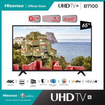 Hisense UHD SmartTV ขนาด 65 นิ้ว รุ่น 65B7100 โมเดล 2019[ผ่อน 0% นาน 10 เดือน]-