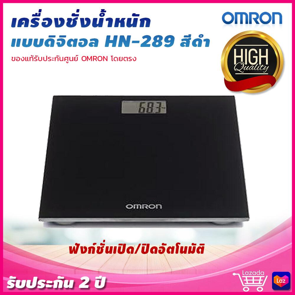 เครื่องชั่งน้ำหนัก เครื่องชั่งน้ำหนักดิจิตอล Omron รุ่น HN-289 Body Weight Scale สีดำ (สินค้ารับประกันจากศูนย์ 2 ปี) สามารถออกใบกำกับภาษีได้