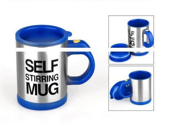 แก้วปั่น แก้วปั่นอัตโนมัติ แก้วชง แก้วชงเครื่องดื่มอัตโนมัติ แก้วเก็บความร้อน แก้วเก็บความเย็น ขวดปั่น Auto Stirring Mug Self Stirring Mug