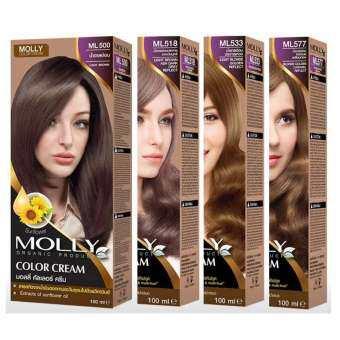 มอลลี่ Molly Color Cream ML500,ML518, ML533, ML577