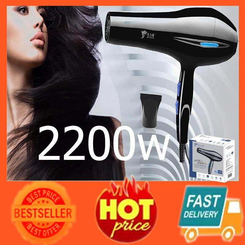 DLY8020 ไดร์เป่าผม 2200 วัตต์ พร้อมปากไดร์ ข้อมูลเฉพาะของ จัดส่งโดย kerry ไดร์เป่าผม Hair dryer เครื่องเป่าผมไฟฟ้า ไดร์ ไดร์จัดแต่งทรงผม รุ่นยอดนิยม DELIYA 2200วัตต์ ปรับแรงลมได้ 5 ระดับ ลมร้อน/ลมเย็น ร้อนเร็ว ลมแรง แห้งเร็ว สายไฟแข็งแรงทนาน