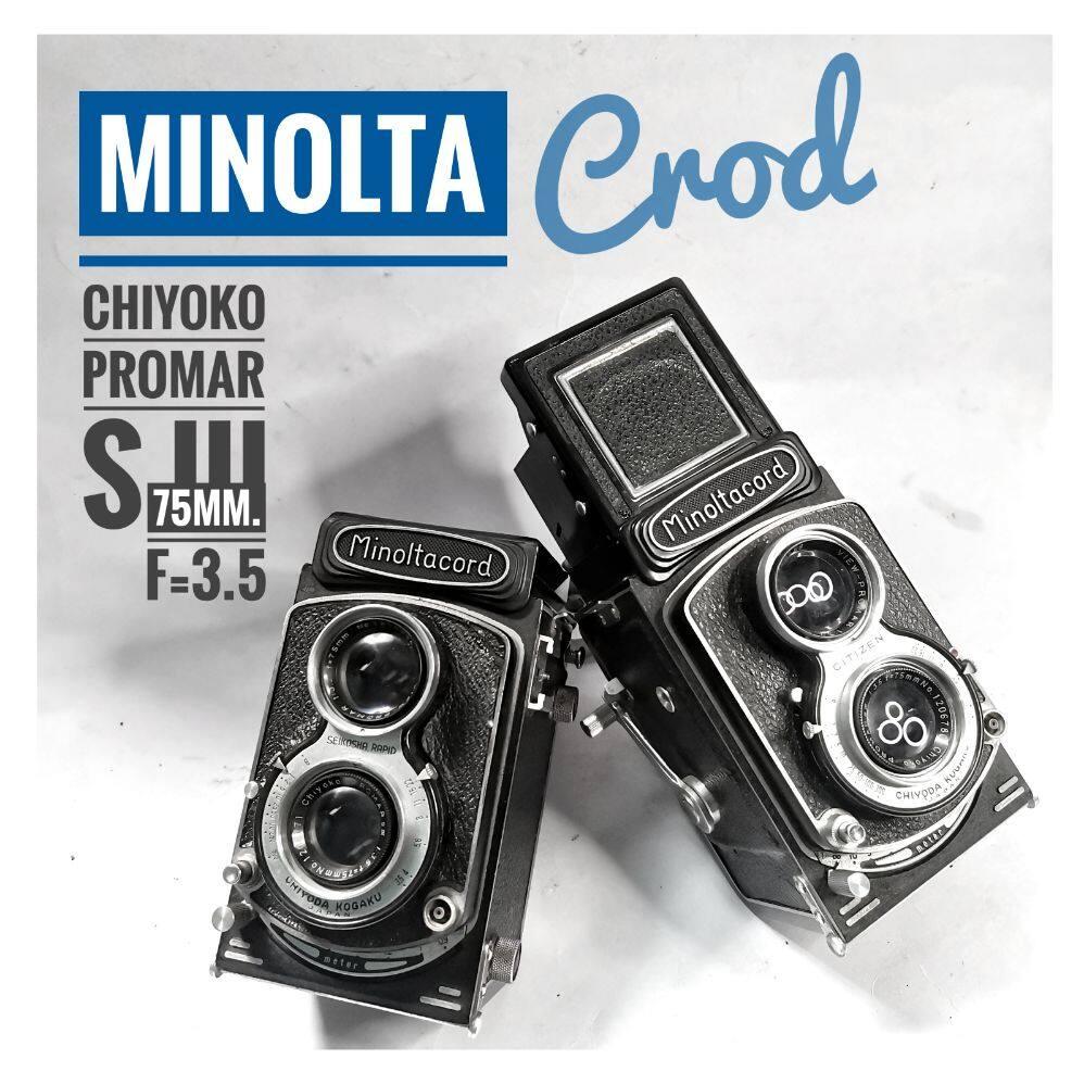 กล้องฟิล์ม Minoltacord.