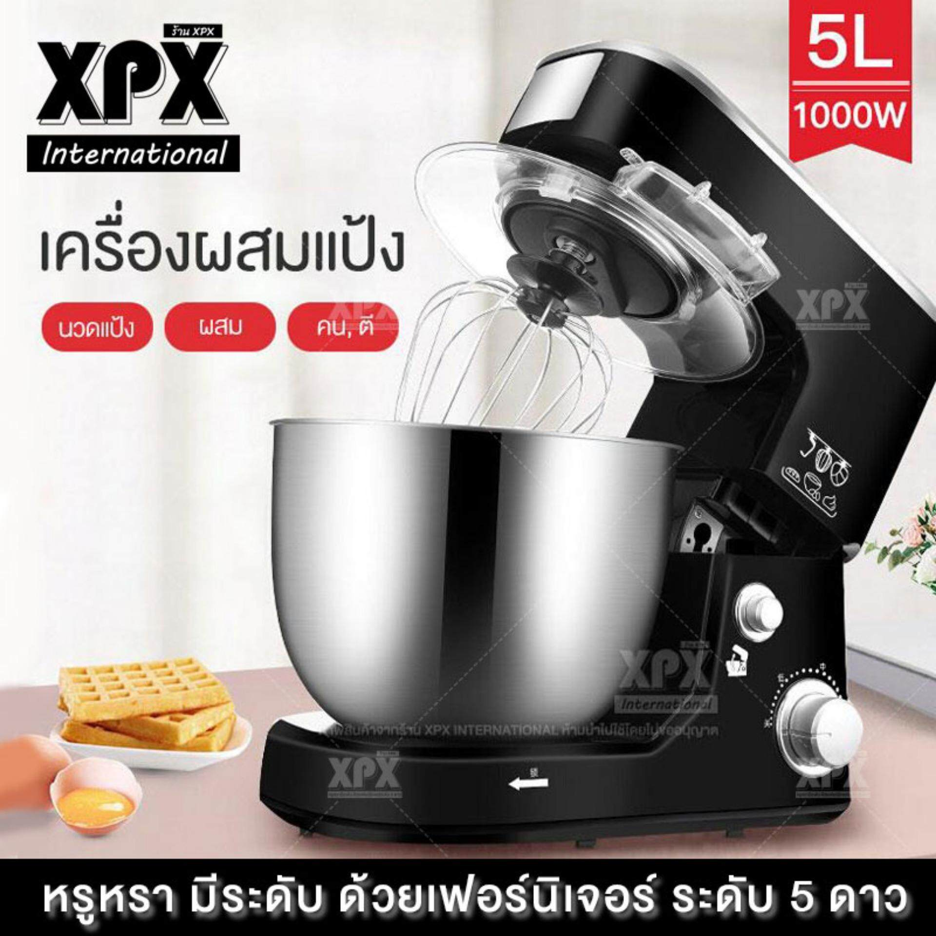 XPX เครื่องผสมอาหาร แบบตั้งโต๊ะ เครื่องตีแป้ง เครื่องผสมอเนกประสงค์ โถสแตนเลส 5 ลิตร  1000 วัตต์ JD71