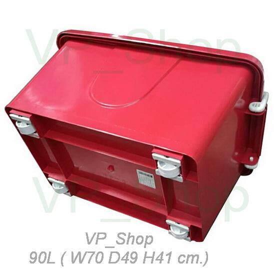 กล่องล้อเลื่อน_90ลิตร กล่องล้อรุ่นใหญ่ที่สุด Size W49 L70 H41 Cm./90l. กล่องพลาสติกเอนกประสงค์ กล่องเก็บของ รุ่น กล่องล้อ90ลิตร+ฝาปิด+หูล็อค1กล่อง.