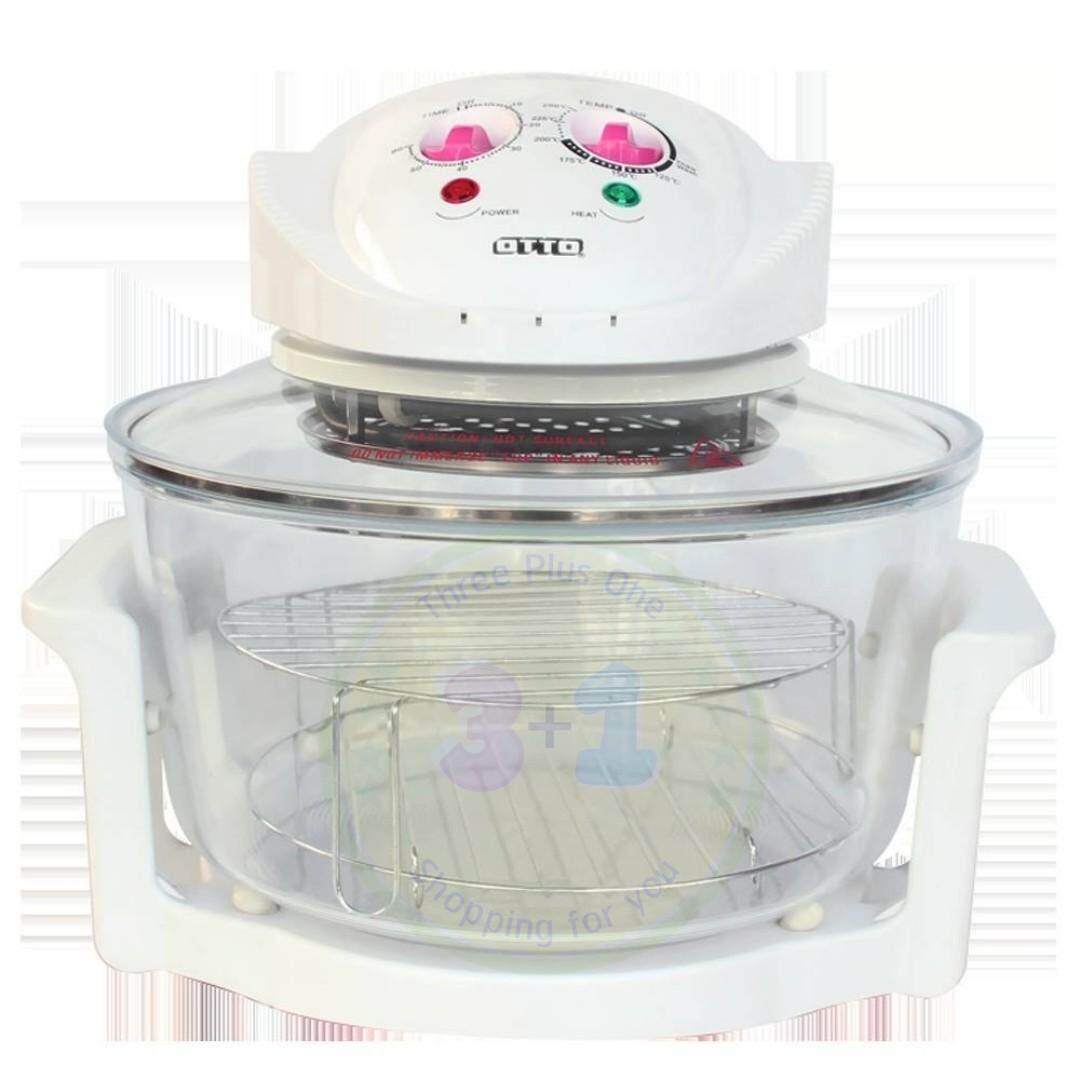 หม้ออบไฟฟ้าขนาด 12 ลิตร รุ่น CO-703A Otto หม้ออบลมร้อน สีชมพู เครื่องใช้ไฟฟ้าของขวัญ ของฝาก ของจับฉลากที่ดีที่สุด