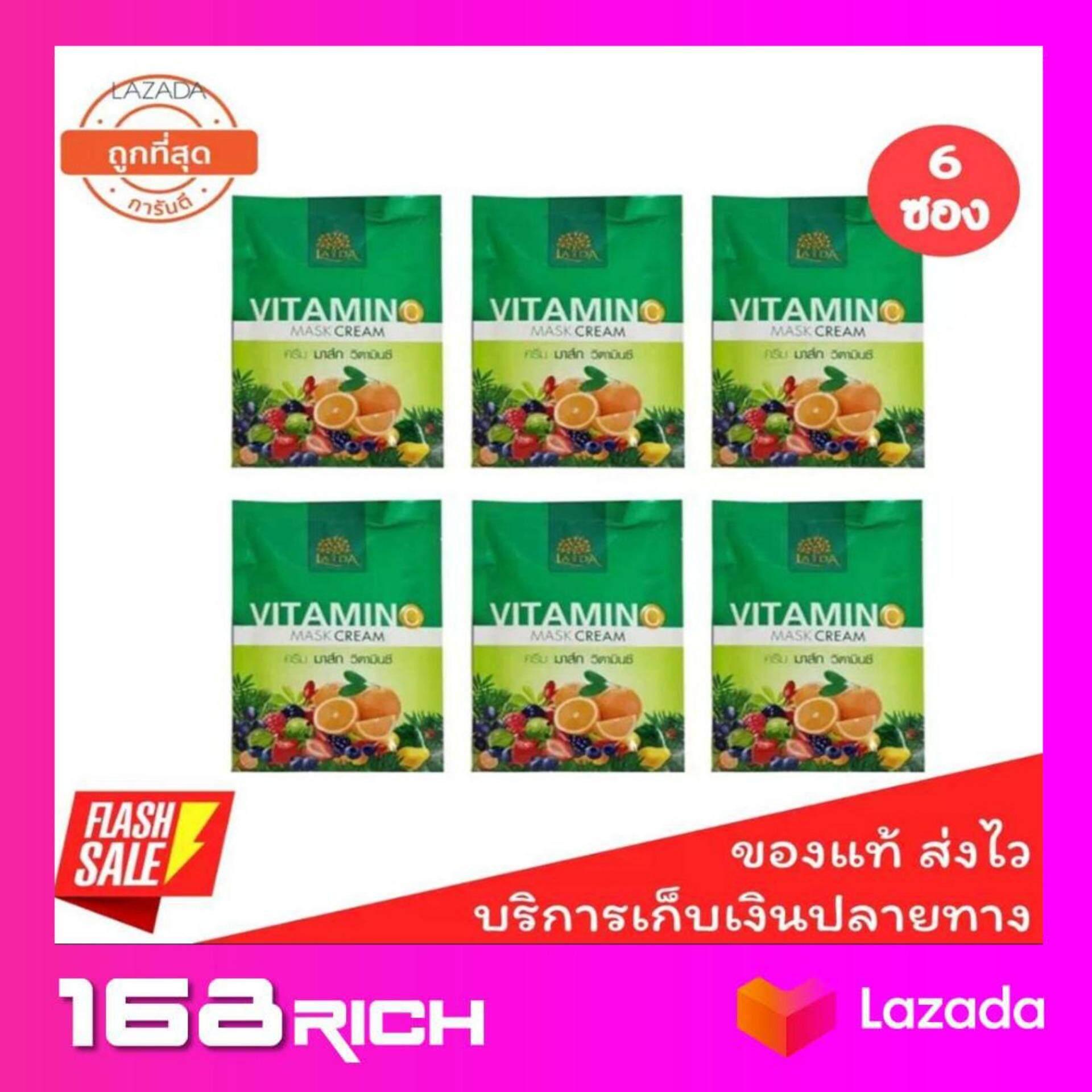 ( 6 ซอง/แท้/พร้อมส่งlLada mask vitamin C ลดา มากส์ ผิวขาว วิตามินซี 50 กรัม