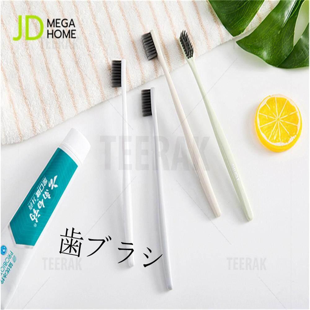 แปรงสีฟันญี่ปุ่น 4 ด้าม แปรงสีฟันพกพา แปรงสีฟันทำความสะอาดได้ลึก แปรงสีฟันสำหรับเดินทางคละแบบ