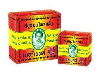 ซื้อที่ไหน มาดามเฮง สบู่สมุนไพรกลั่น สูตรโบราณ( 160กรัม x 6 ก้อน)(Madame Heng Original Herbal Soap 160g)(6 ก้อน)