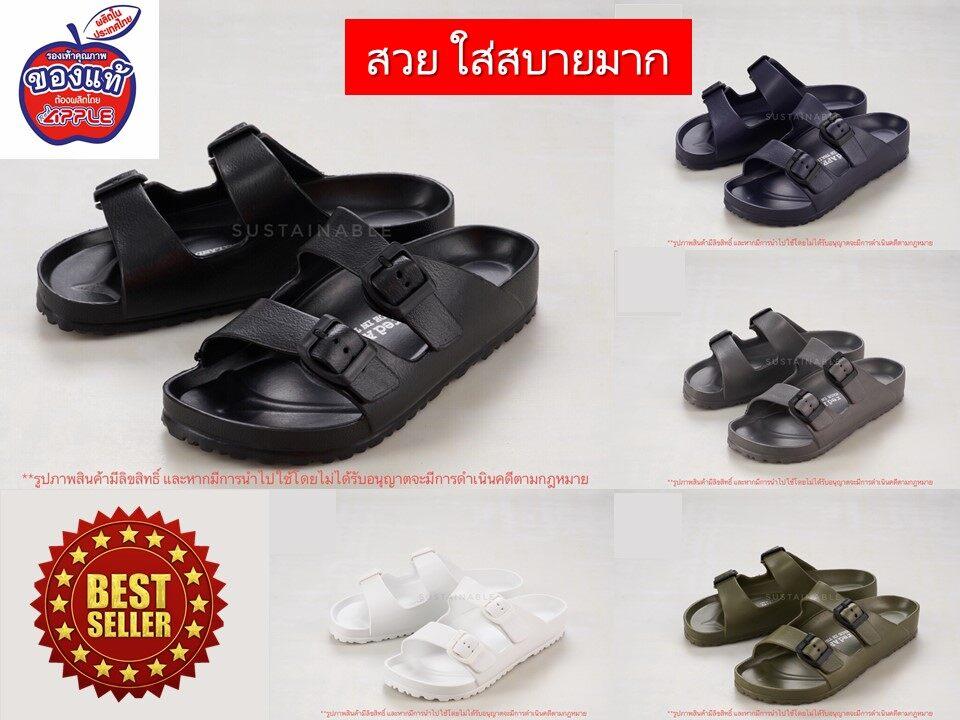 Sustainable ของแท้พร้อมป้าย!!! รองเท้าแตะ Red Apple (เรด แอปเปื้ล) แท้ เบา นุ่ม สบาย รองเท้าแตะสีขาว รองเท้าแตะสีดำ รองเท้าแตะสายปรับได้ รองเท้าแตะแฟชั่น รองเท้าแตะแบบสวม รองเท้าลำลอง รองเท้าหน้าฝน รองเท้าแตะสวม รองเท้าแตะเบา