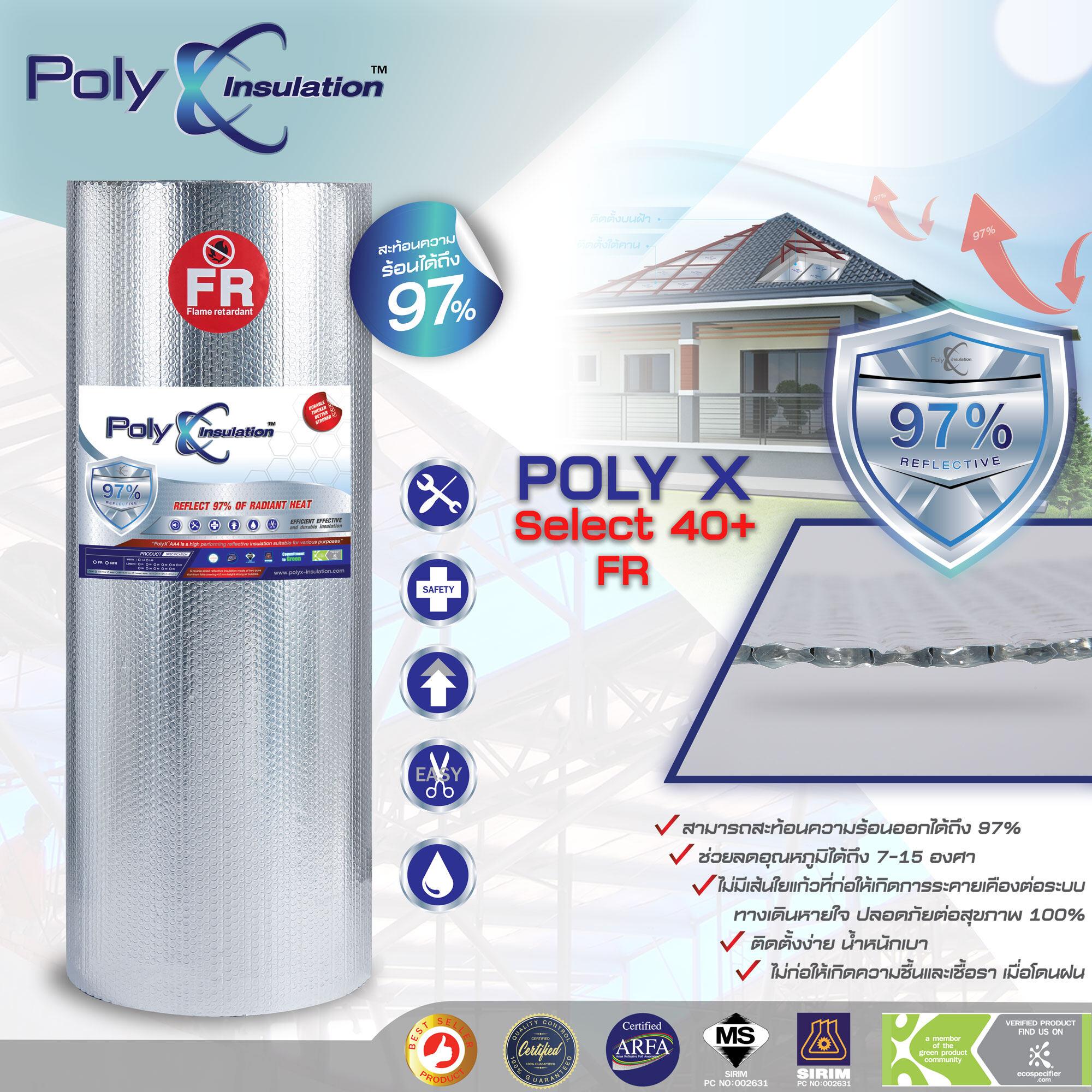 POLY X SL 40 FR คุณภาพส่งออกทั่วโลก !! ฉนวนกันความร้อน สะท้อนความร้อน 97 % 1.20x15m.