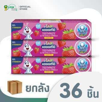 KODOMO ยาสีฟันเด็ก โคโดโม ชนิดเจล สูตรอัลตร้า ชิลด์ กลิ่นสตรอเบอรี่ 40 กรัม (ซื้อยกหีบ 36 หลอด)-