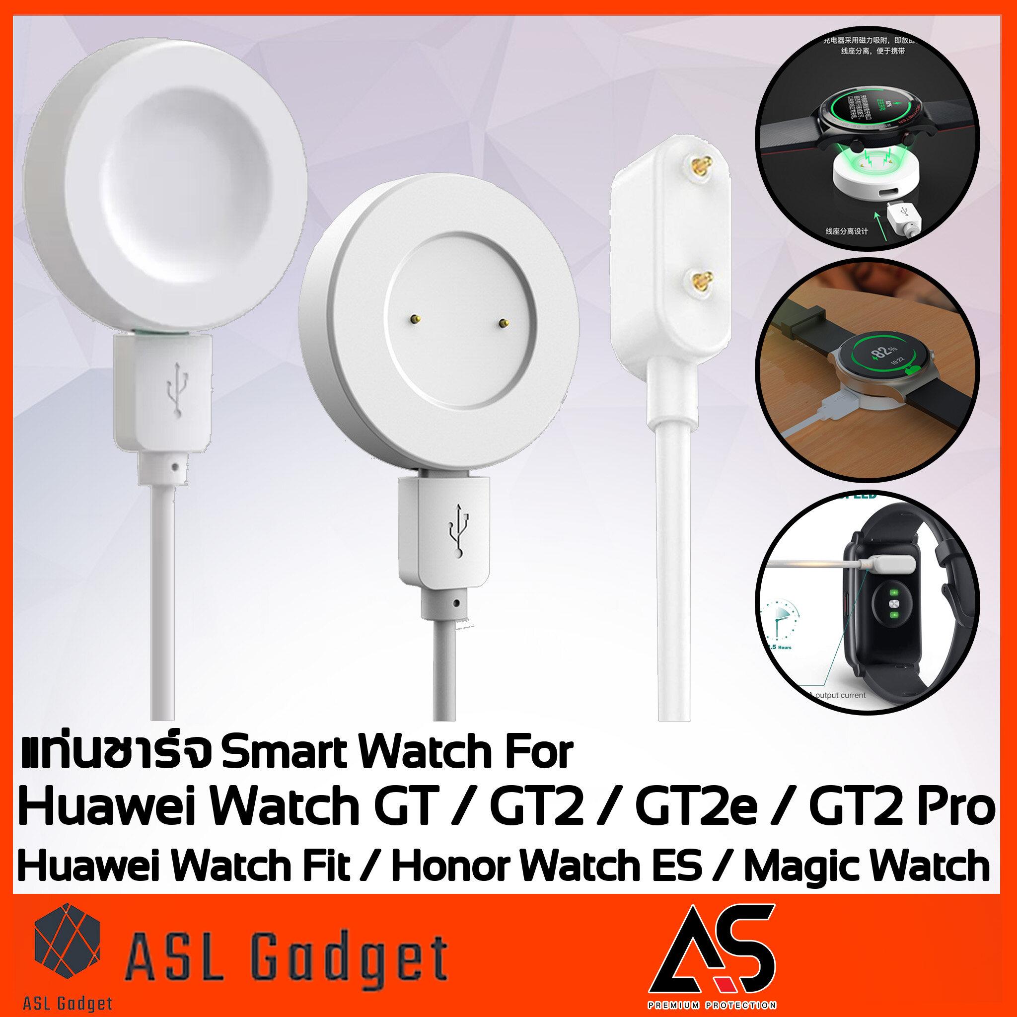 As แท่นชาร์จ For Huawei Watch Gt2 Pro / Watch Fit / Gt2 / Gt / Magic Watch น้ำหนักเบา พกพาง่าย พร้อม Adapter และสาย Usb.
