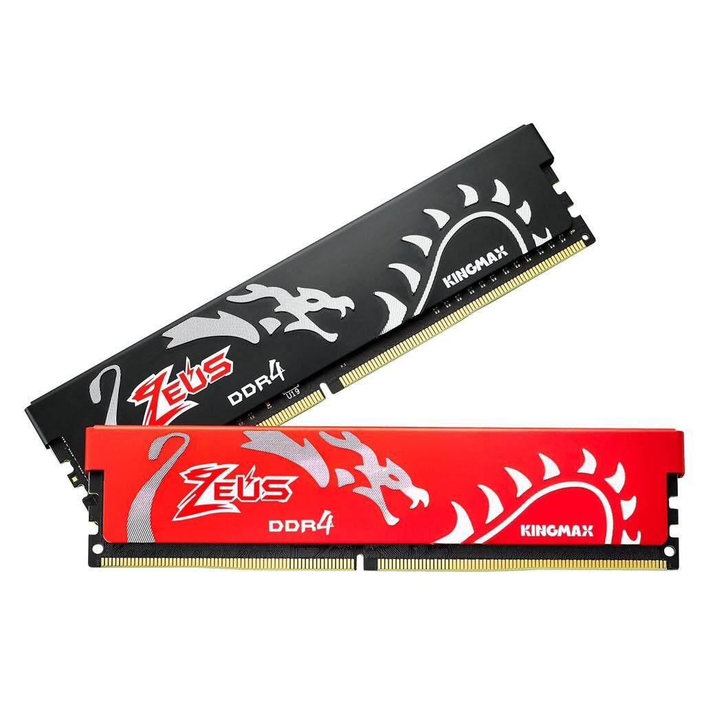 [best Seller] จริงแท้ไม่ย้อมแมว Ram Pc Kingmax Zeus Ddr4 4gb/2400mhz Dragon Gaming Ram With Heatsink ประกัน Life Time By Strek ส่งใว มีประกัน เคลมได้ By All U Need Store.