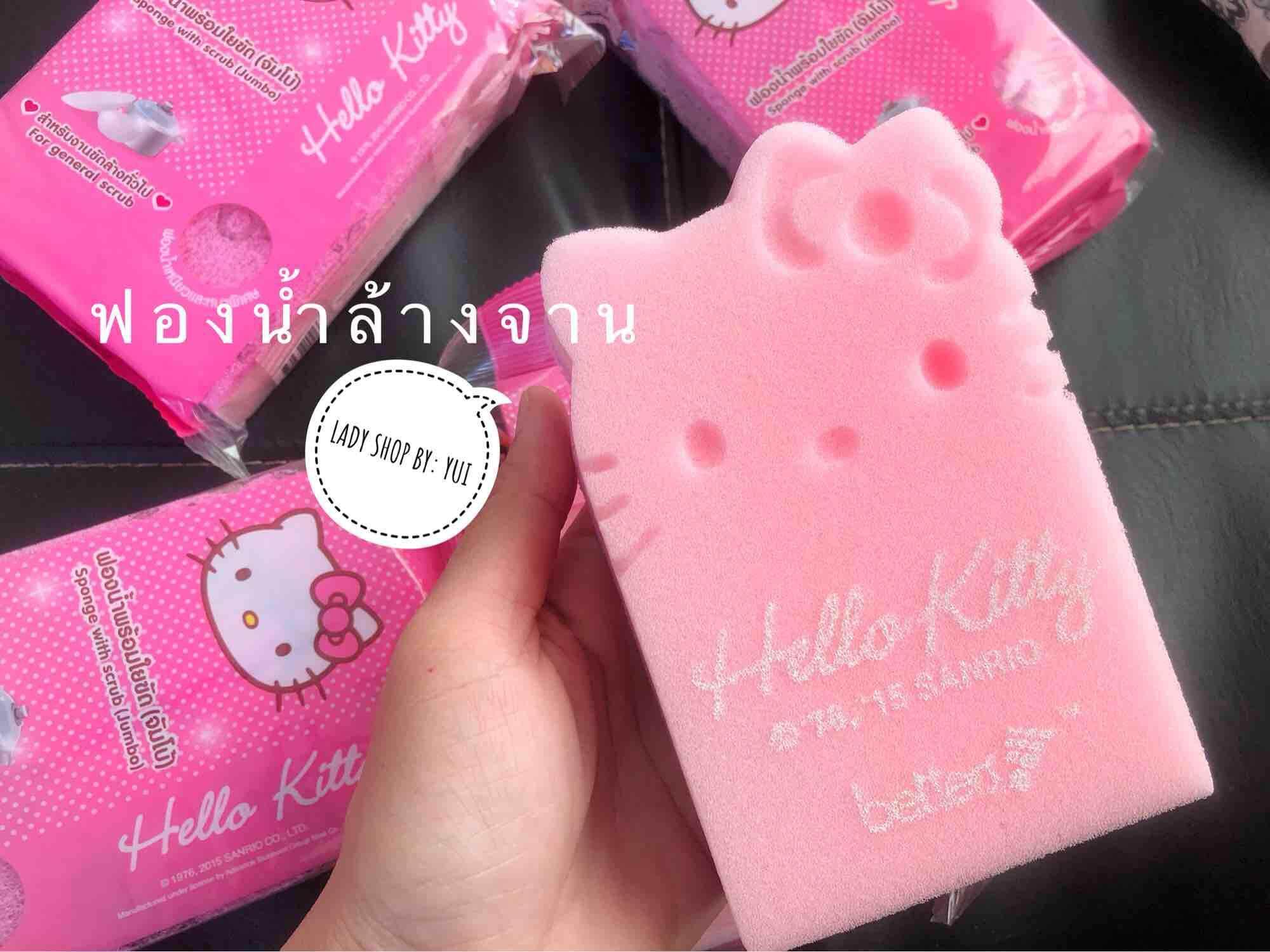 ❤️ ฟองน้ำล้างจาน Kitty (พร้อมส่ง) By Lady Shopp.