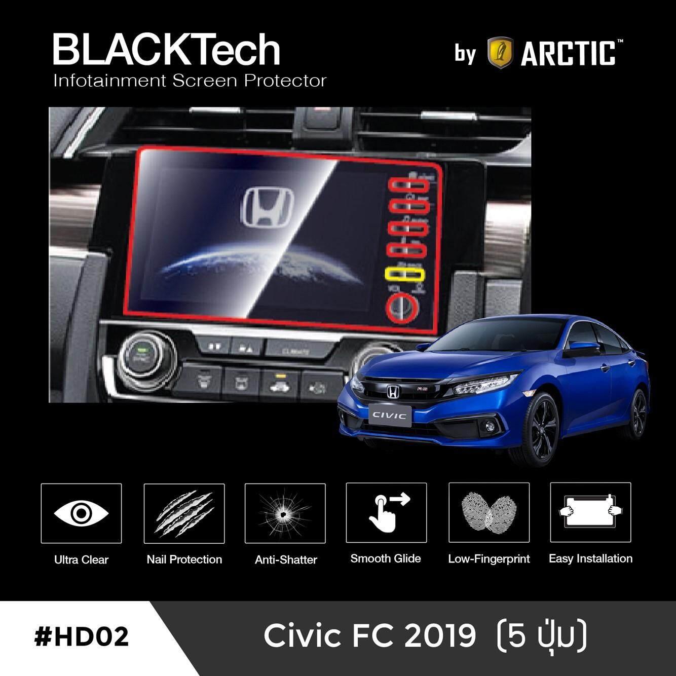 ฟิล์มกันรอยหน้าจอรถยนต์ Honda Civic Fc 2019 (5 ปุ่ม) จอขนาด 9 นิ้ว - Blacktech By Arctic.