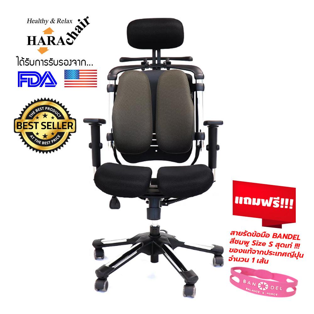 Hara Chair เก้าอี้สํานักงานเพื่อสุขภาพ รุ่น Nietzsche 2.