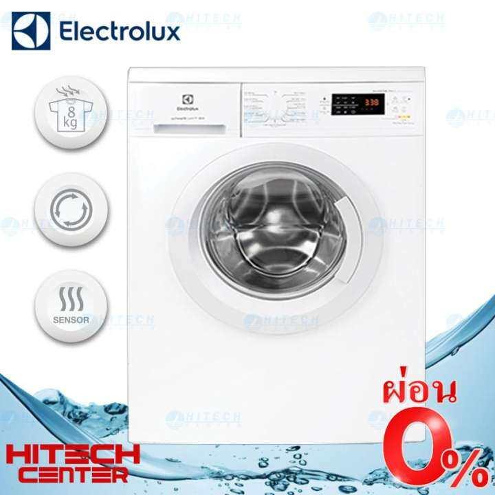 ELECTROLUX เครื่องซักผ้า 7.5 กก. รุ่น EWF7525DGWA
