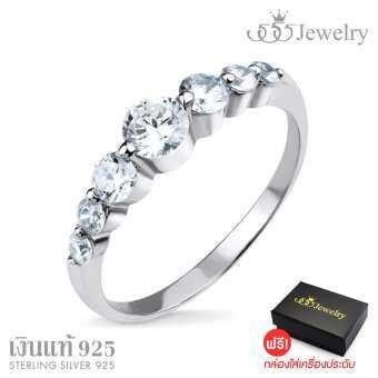 555jewelry แหวนเงินแท้ ดีไซน์แหวนเพชรสวิส เครื่องประดับ  แหวนผู้หญิง Sterling Silver 925 Fashion Jewelry Women Ring ดีไซน์แหวนเพชรสวิส รุ่น MD-SLR003 (SLR-B1)