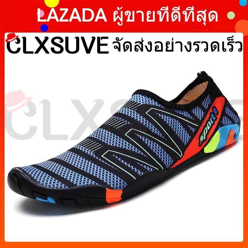 CLXSUVE รองเท้าน้ำผู้ชายและผู้หญิงคู่ผู้ปกครอง - รองเท้าเด็กเสื้อยืดผู้หญิงแฟชั่นคุณภาพว่ายน้ำและรองเท้าโยคะชายและหญิงท่องน้ำถุงเท้าสำหรับชายหาดรองเท้าขนาด 35-46 【จัดส่งฟรีค่ะ】