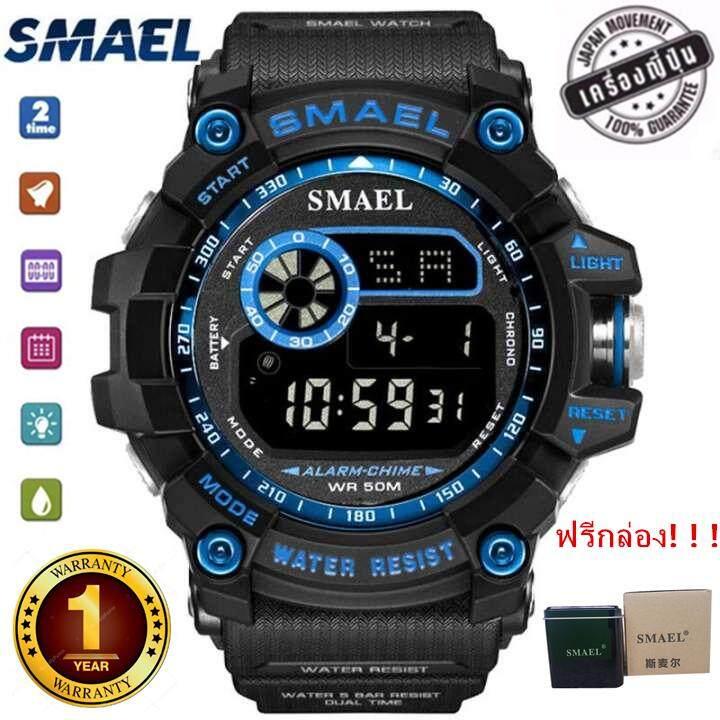 Smael นาฬิกาข้อมือผู้ชาย(จัดส่งในไทย ของแท้ 100% )sport Digital Led กันน้ำ ระบบแสดงตัวเลข รุ่น Sm8010 New พร้อมกล่องเหล็ก Smael เท่ห์.