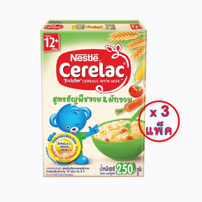 Nestle Cerelac เนสท์เล่ซีรีแล็ค อาหารเสริมธัญพืชสำหรับเด็ก สูตรธัญพืช&ผักรวม 250 กรัม (แพ็ค 3 กล่อง).