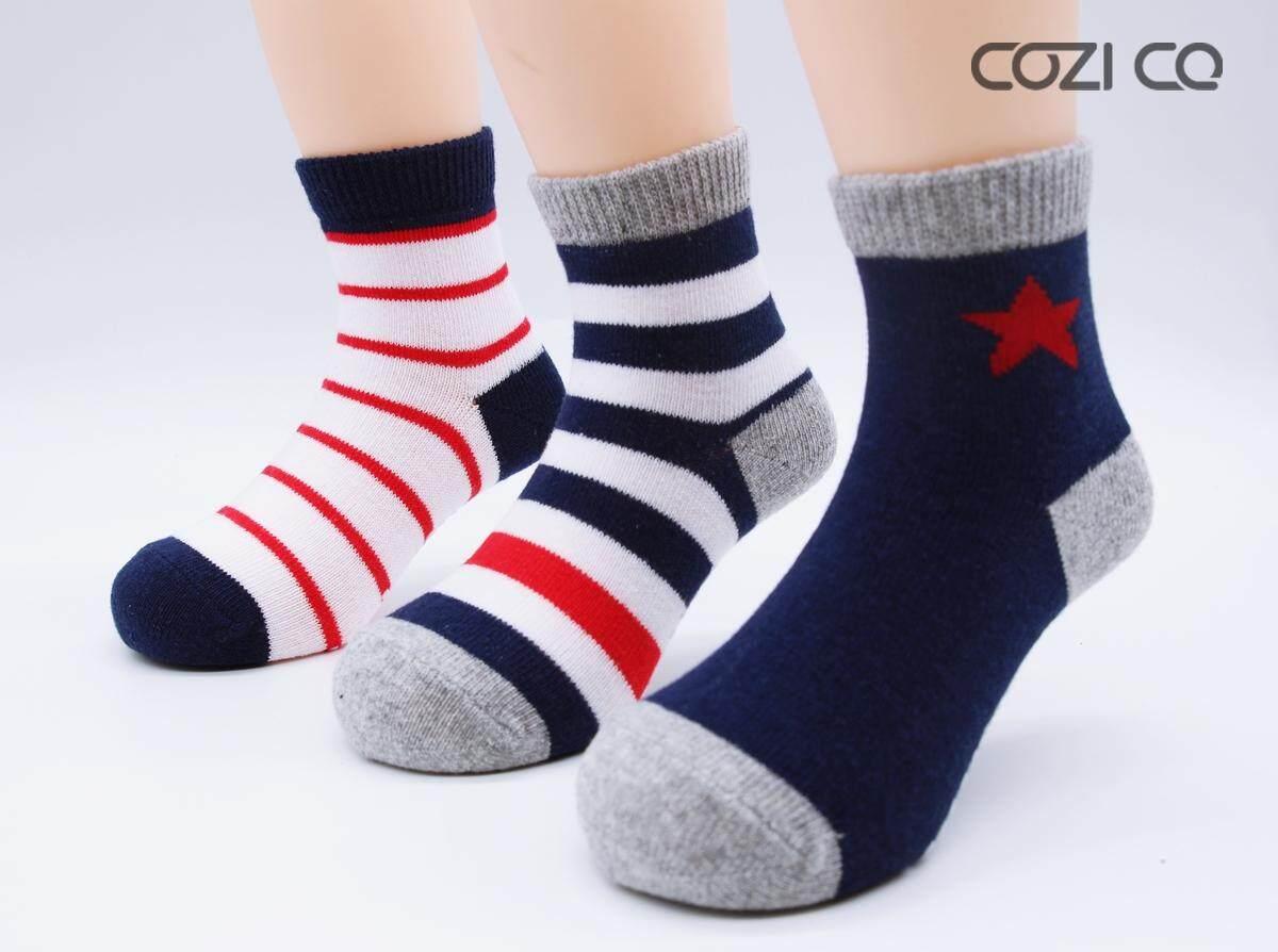Cozi Co. ถุงเท้าแฟชั่นเด็ก ชาย Multicolor (แพ็ค3 คู่) By Cozi Co..