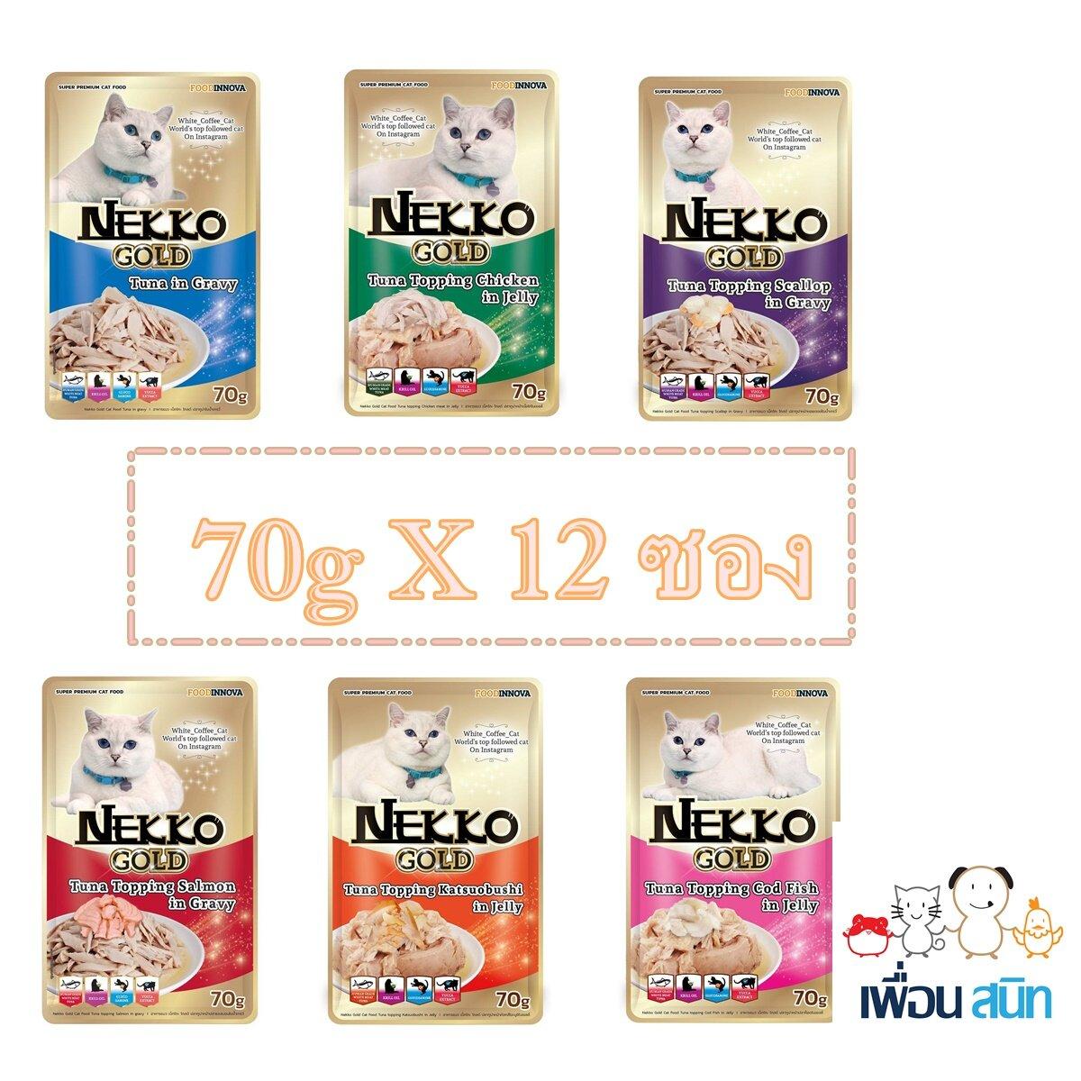 Nekko Gold อาหารเปียกแมว 12ซอง.
