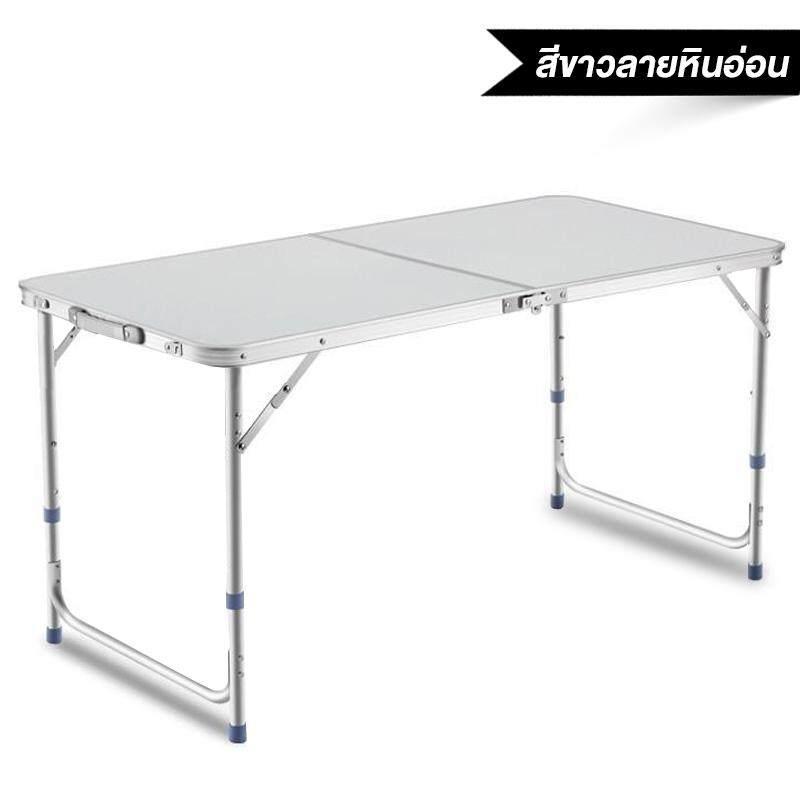 Giocoso โต๊ะปิคนิค โต๊ะสนาม พับได้อลูมิเนียม 120x60x70 แบบกระเป๋าพกพา รุ่น T2 By Giocoso.