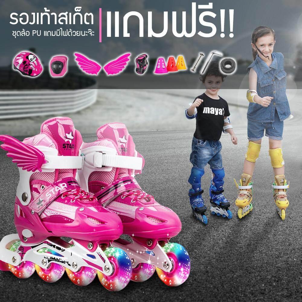 รองเท้าอินไลน์สเก็ต In-Line Skate รองเท้าสเก็ตสำหรับเด็กของเด็กหญิงและชาย โรลเลอร์สเกต อินไลน์สเก็ต Size S M L ล้อมีไฟ สีฟ้า สีชมพู ฟรีของแถมหลายอย่าง By House.wares.