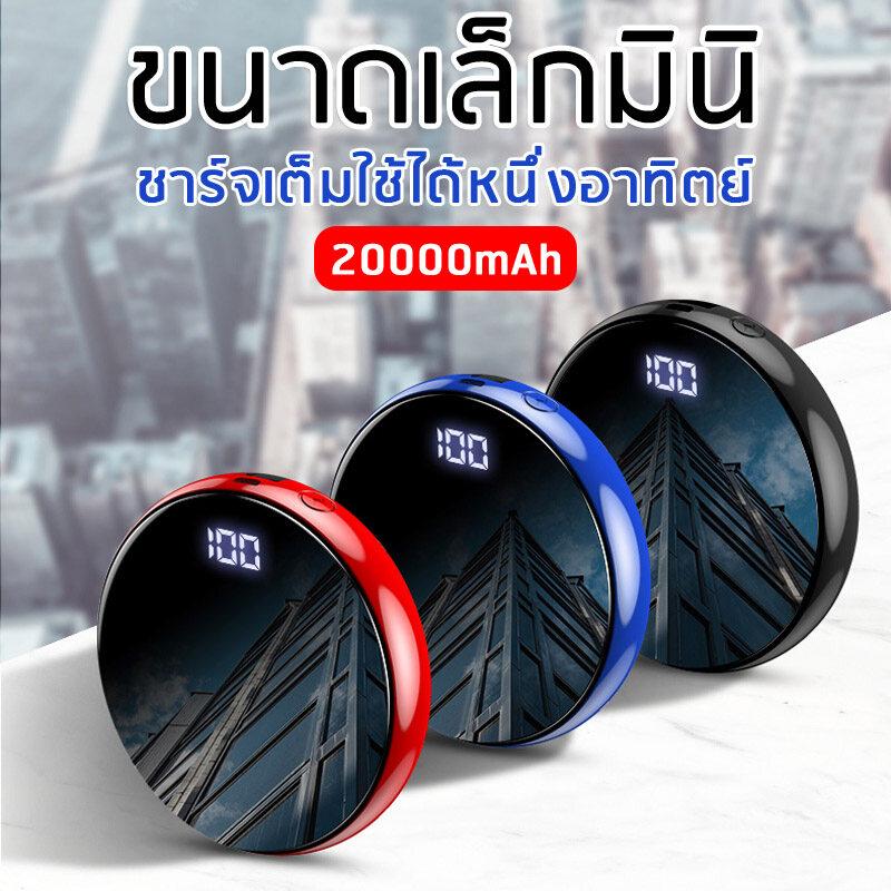 Powerbank ความจุ 20000mah ของแท้ 100% พาวเวอร์แบงค์ ชาร์จเร็ว แบตสำรอง รองรับชาร์จเร็ว แบตเตอรี่สํารอง Quick Charge 2.0 Ym-186 Power Bank.