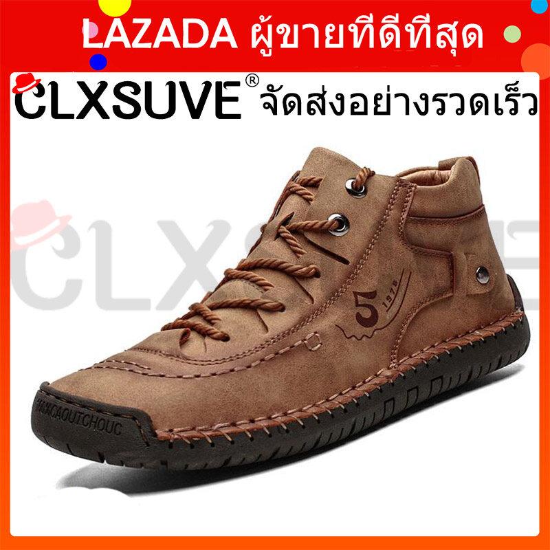 CLXSUVE หนังผู้ชายรองเท้าสบายๆสไตล์อังกฤษสบายแฟชั่นผู้ชายเดินรองเท้าขนาดใหญ่สีน้ำตาลสีดำชายแบนรองเท้า สี สีเหลือง