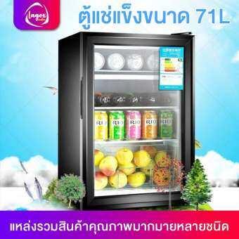 ตู้เย็นมินิ ตู้เย็นขนาดเล็ก ตู้เย็นมินิบาร์ สามารถใช้ได้ในบ้าน หอพัก ที่ทำงาน ขนาด 30 ลิตร HM103 Lagox Center-