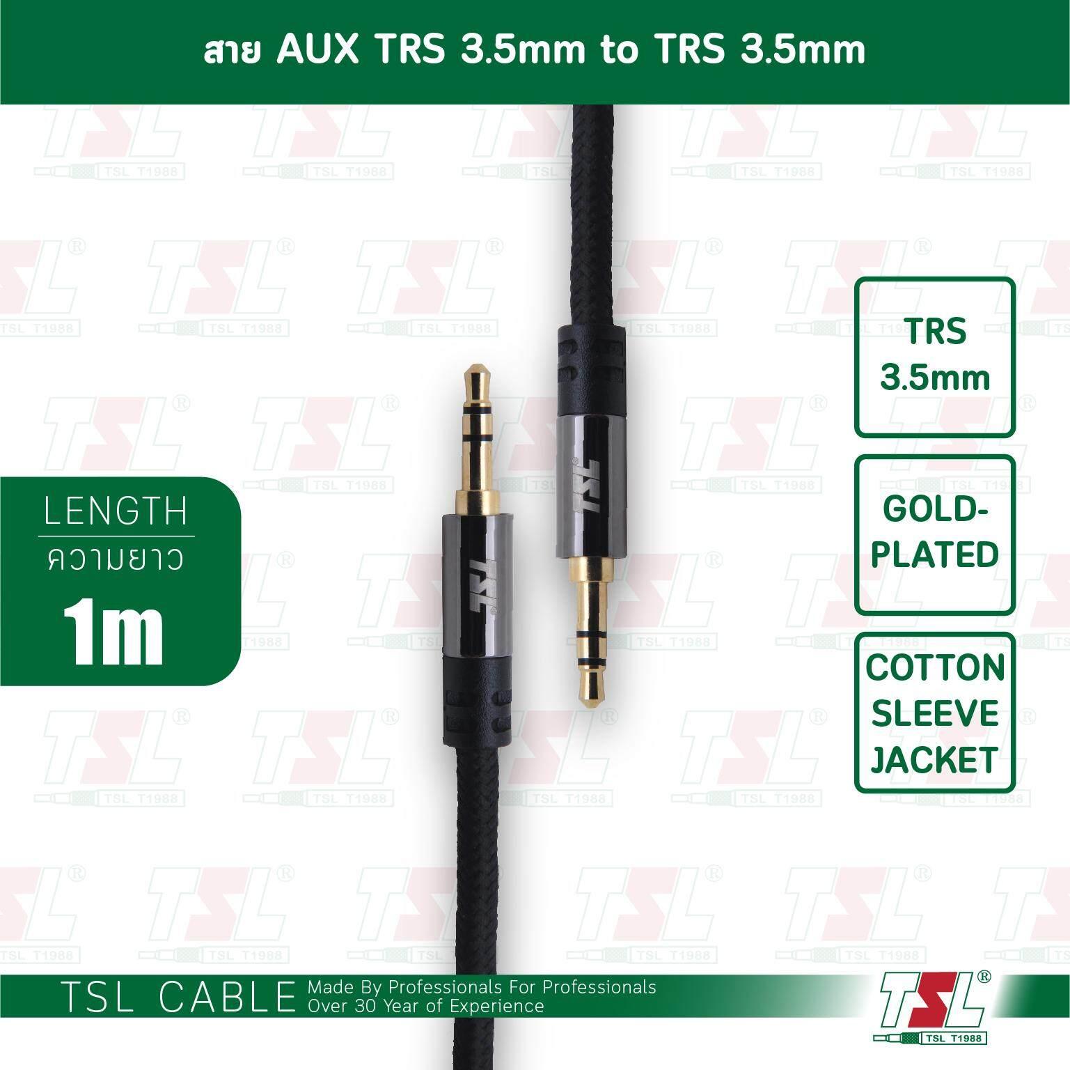 สาย Aux Trs Mini 3.5mm To Trs Mini 3.5mm 1m.